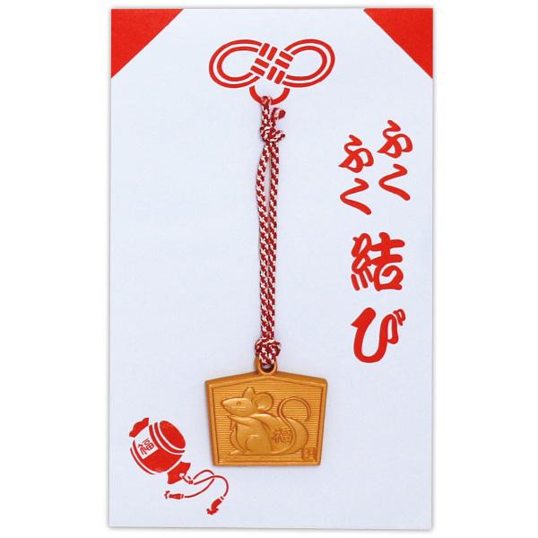 絵馬(子)紅白ヒモ付(ふくふく台紙)  【100個入】