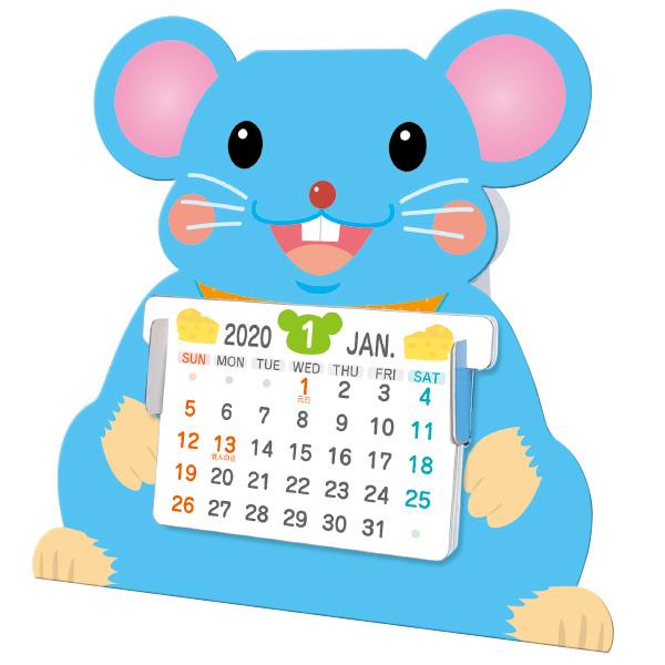 ペーパークラフトカレンダー(子)  用紙:マットコート紙【100個入】