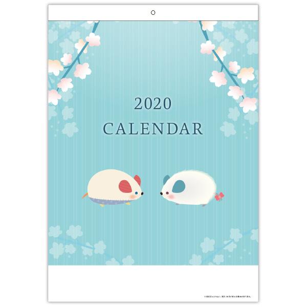 A3タテ 玉カレンダー 42×29.7cm 【100個入】