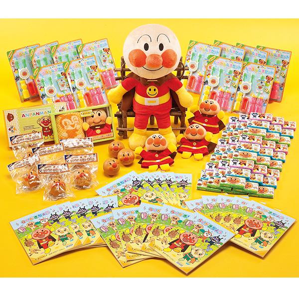 アンパンマングッズプレゼント(100名用)  【1セット入】