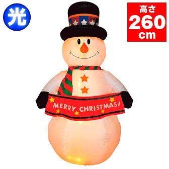 エアブロー スノーマン クリスマス(Xmas)エアPOP