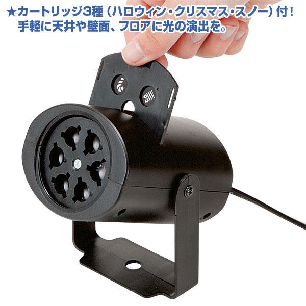 LEDモーションプロジェクター