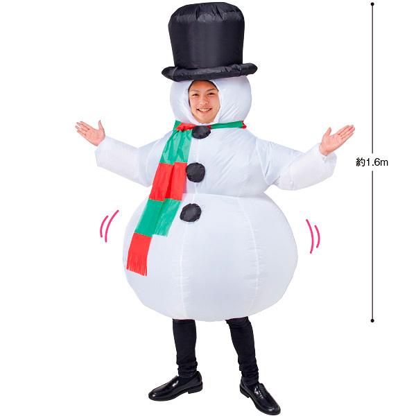 エアブローコスチューム(スノーマン) クリスマスデコレーション サンタウェア  TT5-0072 ナイロン