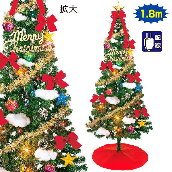 180cmスーパーツリーセット(シャイニースター)|クリスマス(Xmas)ツリー