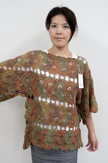 青海波のセーター
