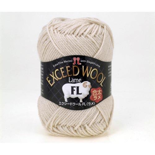 単色ラメ ウール-100% 40g玉巻 約118m 合太 1玉 毛糸のポプラ 品質保証 在庫商品 エクシードウールFLラメ 毛糸 毛 ハマナカ ウール 中古 1069
