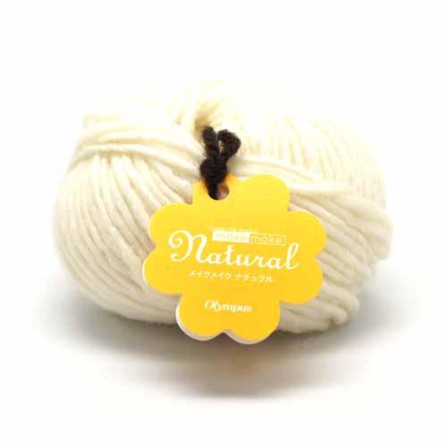 単色 ウール-90% 25g玉巻 約45m 並太 1玉 毛糸のポプラ 毛糸 上品 ウール メイクメイクナチュラル 毛 取寄商品 オリムパス 高品質