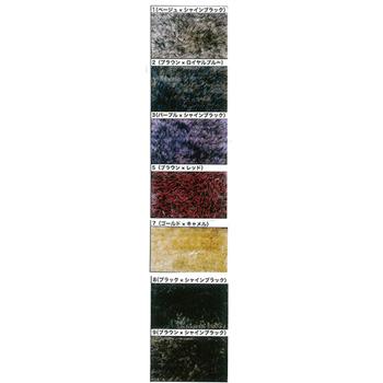 ミックス レーヨン-61% 在庫一掃売り切りセール 販売 50グラム 約約40m 極太 1玉 毛糸のポプラ レーヨン 取寄商品 Y40169 毛糸 エクトリー フェイクファーロイヤル