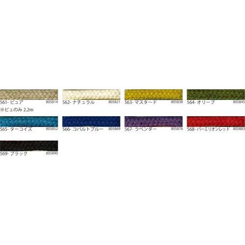 20 指定外繊維 約1カセ2m 561のみ2.2m 5mm 3個 毛糸のポプラ 丸紐 新生活 ヘンプロープ太 メルヘンアート 手芸 取寄商品 予約 麻 561-