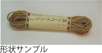 15 指定外繊維 約50m 人気の製品 3mm 1個 毛糸のポプラ 手芸 メルヘンアート 売れ筋ランキング 生成り 丸紐 381 ジュートコード細 麻 取寄商品