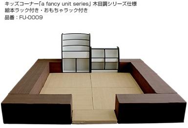 絵本・おもちゃラック付き木目調キッズコーナー 2.4m×2.4m 入口4枚タイプ 選べる10色