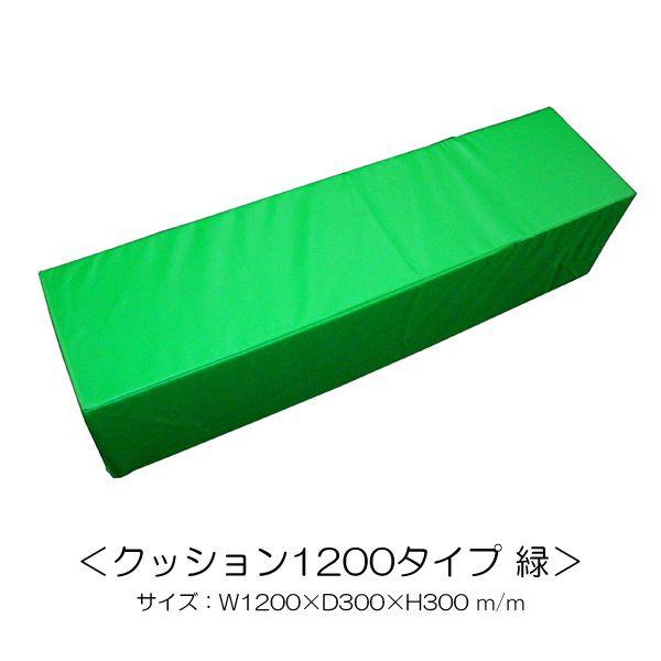 柔らかウレタンでお子様も安心して遊べるキッズコーナー20色合皮レザーマット 1200サイズ  キッズコーナー ウレタンクッション1200サイズ選べる20色合皮レザー