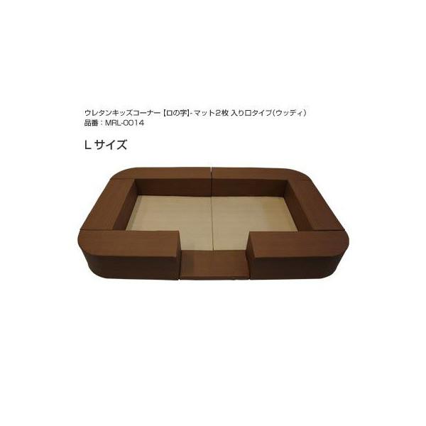 キッズサークル木目調2.4m×1.5m 入口2枚 角丸タイプ