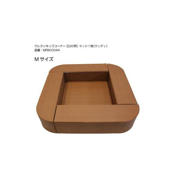 キッズサークル木目調1.3m×1.3m ロの字 角丸タイプ 日本製キッズルーム