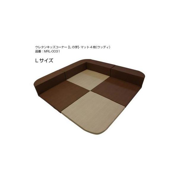 キッズサークル木目調2.1m×2.1m L字マット4枚 角丸タイプ 日本製キッズルーム