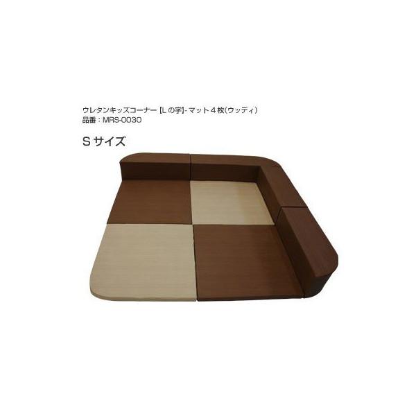 キッズサークル木目調1.6m×1.6m L字マット4枚 角丸タイプ 日本製キッズルーム