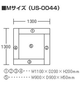 キッズコーナー1.3m×1.3m 選べる10色 安心安全の防災認定品