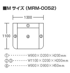 キッズサークル木目調1.3m×1.1m コの字 マット1枚角丸タイプ 日本製キッズルーム