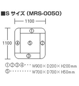 キッズサークル木目調1.1m×1.1m ロの字マット1枚 角丸タイプ 日本製キッズルーム