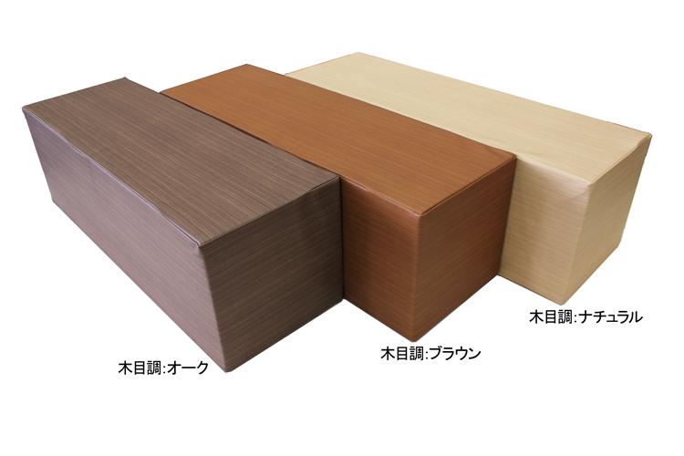 キッズコーナー ウレタンクッション900サイズ選べる3色合皮レザー【木目調】