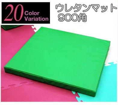 キッズコーナー ウレタンマット900サイズ選べる20色合皮レザー