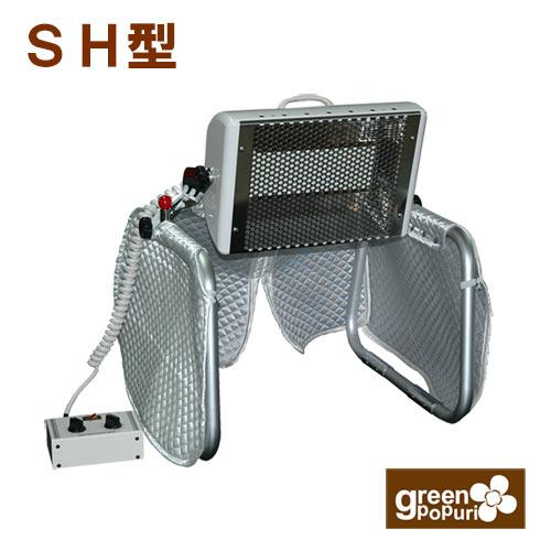 赤外線治療器サンビーマーSH型なら 安心の正規代理店で