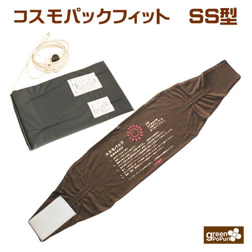 コスモパックフィット【日本遠赤】送料無料 あす楽対応