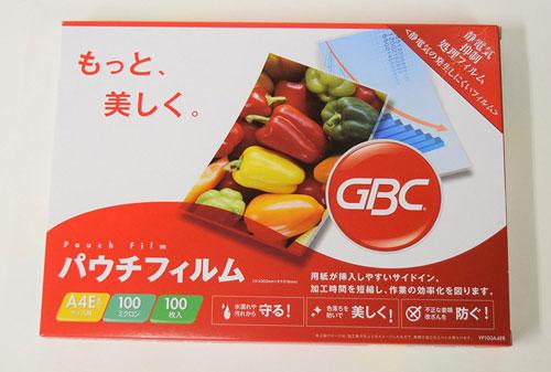 アコ・ブランズ・ジャパン GBCパウチフィルム A4横型サイズ(長辺綴じ)/100枚 YP100A4ER