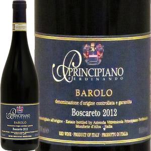 バローロ・ボスカレート[2012]プリンチピアーノ・フェルディナンドBarolo Boscareto 2012 Principiano Ferdinando