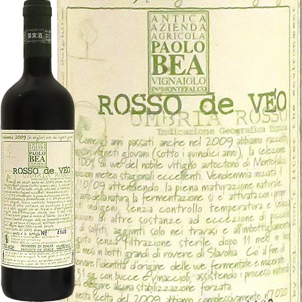 ロッソ・デ・ベオ[2009]パオロ・ベアRosso de Veo 2009 Paolo Bea
