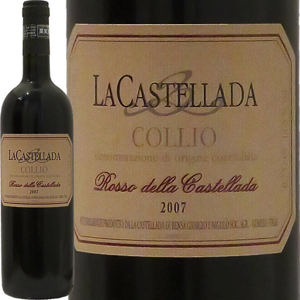 ロッソ・デッラ・カステッラーダ[2007]ラ・カステッラーダRosso della Castellada 2007 La Castellada