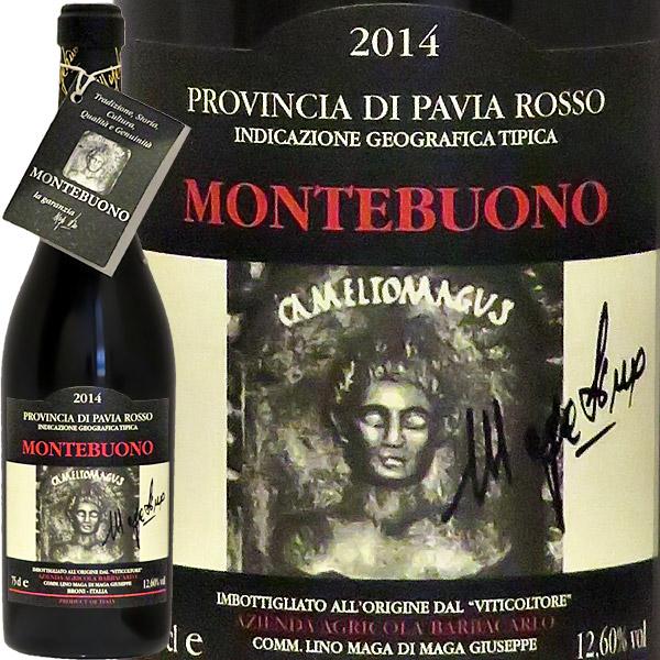 【年末セール】モンテブォーノ[2016]バルバカルロMontebuono 2016 Barbacarlo