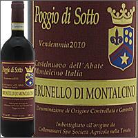 ブルネッロ・ディ・モンタルチーノ[2011]ポッジョ・ディ・ソットBrunello di Montalcino 2011 Poggio di Sotto