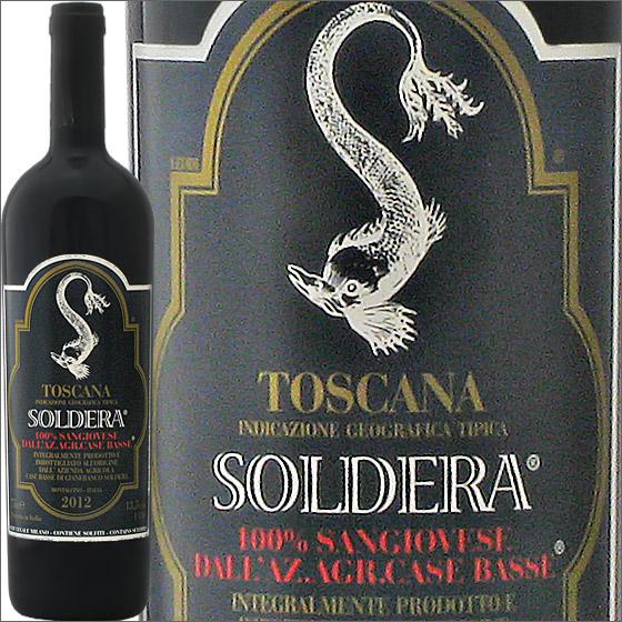 ソルデラ[2012]カーゼ・バッセSoldera 2012 Case Basse