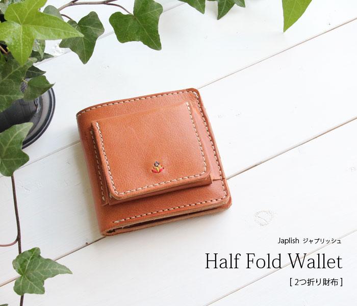 589ba2aa93e6 財布 ミニ財布 二つ折り コンパクト 本革 レザー 革 皮 本皮 カジュアル シンプル 通勤