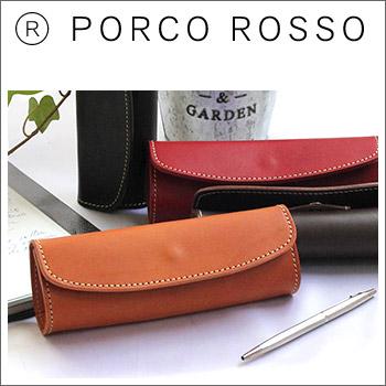Porco rosso rakuten global market porco rosso porco rosso teardrop pen case leather genuine leather leather pen case gift present present immediate delivery sokunou negle Gallery
