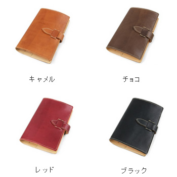 PORCO ROSSO diary book cover [3 business days] 【sg10】