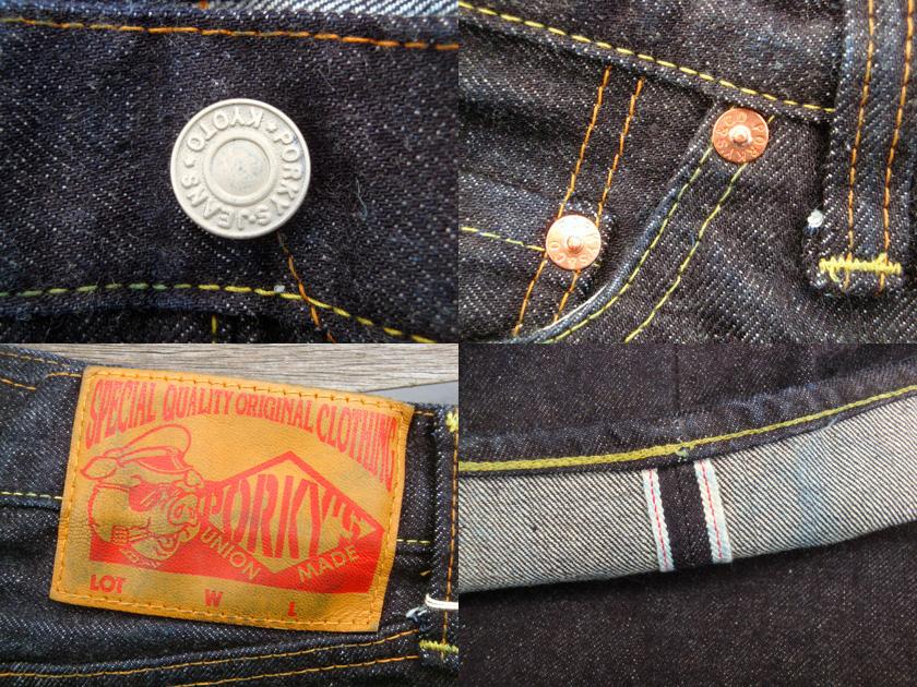 PORKY'S(坡鍵的)原始物牛仔褲XX MODEL fs3gm