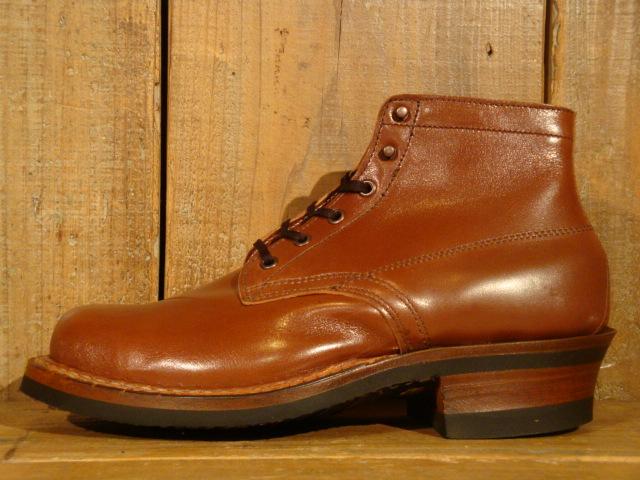 白色的靴子 (靴子白人) 2332 C 半水西耶娜