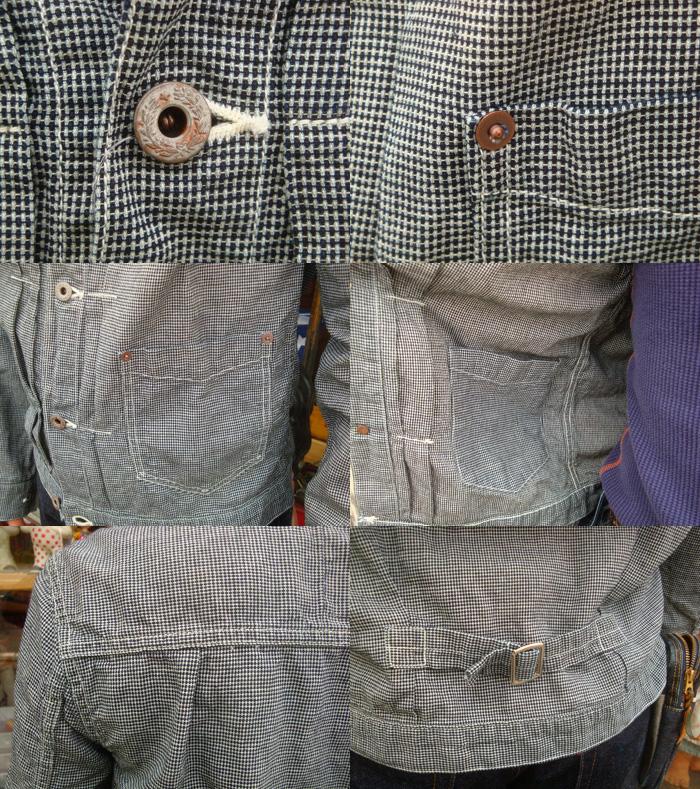 JAGB-101 JELADO (Gerard) 古董服裝 '實驗室外套和實驗室外套