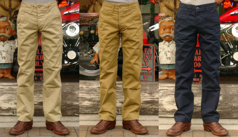 F.O.B. FACTORY VINTAGE TROUSER