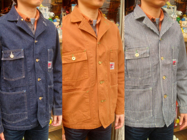 TCB jeans (jeans TCB) coverall Chore Jacket / Choa jackets 532P19Mar16