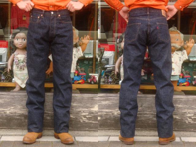 """【送料無料】 TCB jeans(TCBジーンズ) ジーンズ """"TCB jeans 50's"""" 【あす楽対応_関東】【あす楽対応_北陸】【あす楽対応_東海】【あす楽対応_近畿】【あす楽対応_中国】【あす楽対応_四国】【smtb-k】【ky】fs04gm 532P19Mar16"""