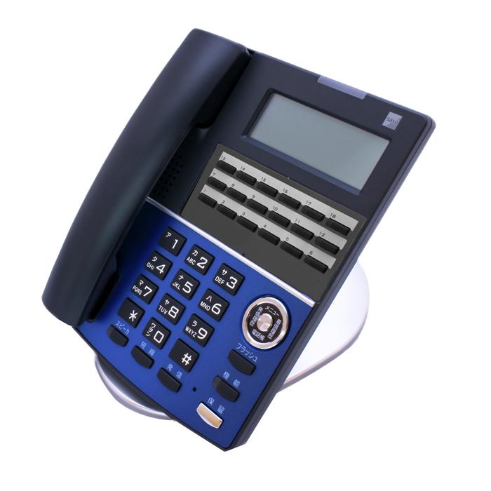 saxa AGREA HM700 Regalis UT700用 卓上型電話機 TD618 K TD615代用可能 爆安プライス ビジネスホン 中古ビジネスフォン 業務用 中古ビジネスホン ビジネスフォン 電話機 中古 美品 卓上型