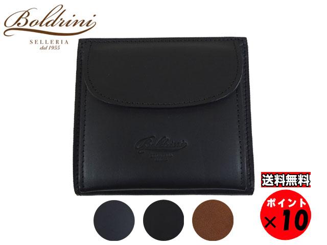 ★Boldrini Selleria ボルドリーニ セレリア Made In ITALY イタリア製 288 ウォレット 2つ折り 送料無料 【あす楽対応】