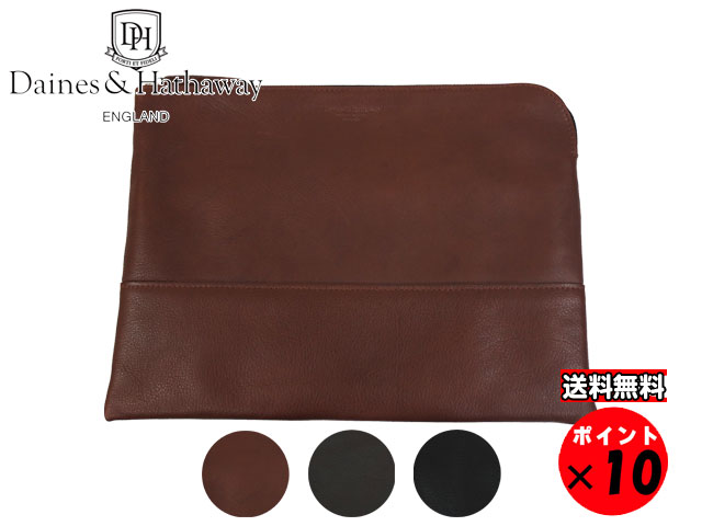 ★Daines & Hathaway デインズ&ハザウェイ Made In ENGLAND LARGE POUCH クラッチバッグ ドキュメントケース 送料無料 【あす楽対応】