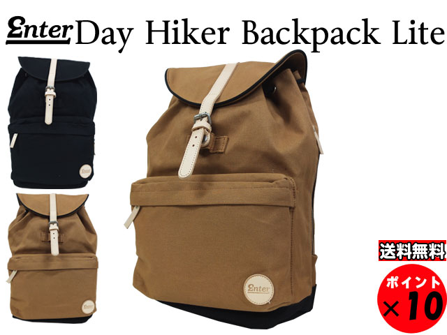 ★ENTER エンター Classic Collection クラシックコレクションDAY HIKER BACKPACK LITE デイハイカーバックパックライト キャラメルブラウン 送料無料 【あす楽対応】