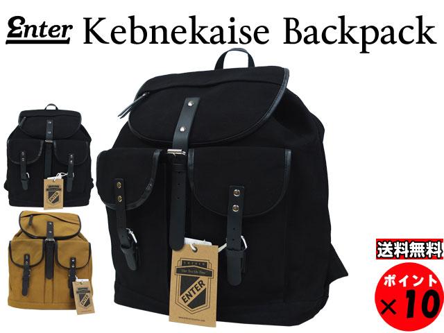 ★ENTER エンター Heritage Collection ヘリテージコレクションKEBNEKAISE BACKPACK ケブネカイゼバックパック ブラック 送料無料 【あす楽対応】