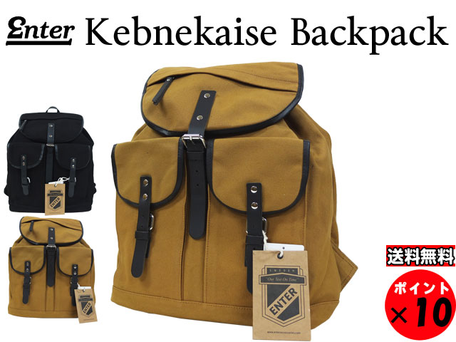 ★ENTER エンター Heritage Collection ヘリテージコレクションKEBNEKAISE BACKPACK ケブネカイゼバックパック カーキ 送料無料 【あす楽対応】