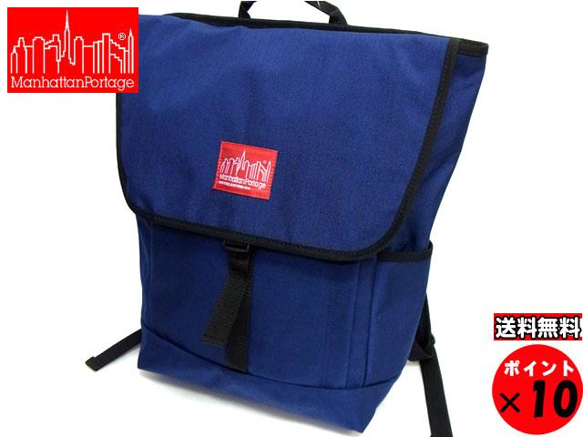 Manhattan Portage マンハッタンポーテージ Washington SQ Backpack ワシントンSQバックパック ネイビー 1220 送料無料 【あす楽対応】